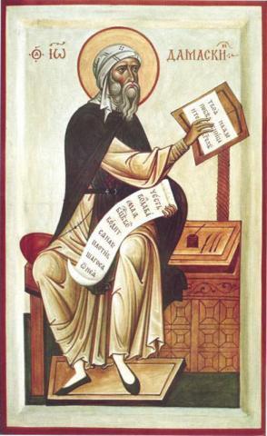 Икона преподобного Иоанна Дамаскина